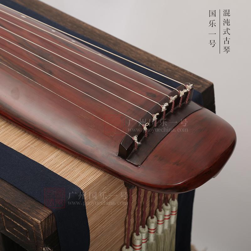 混沌式 收藏精研古琴