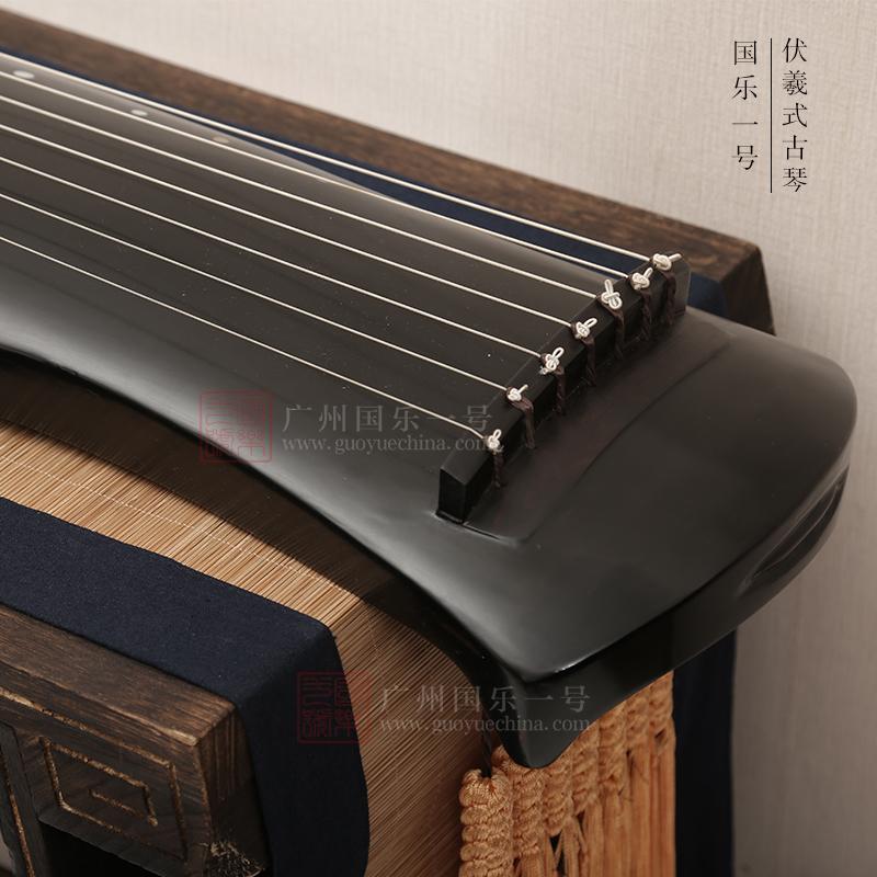 <b>古琴价格-伏羲式古琴-国乐一号古琴专卖门店</b>