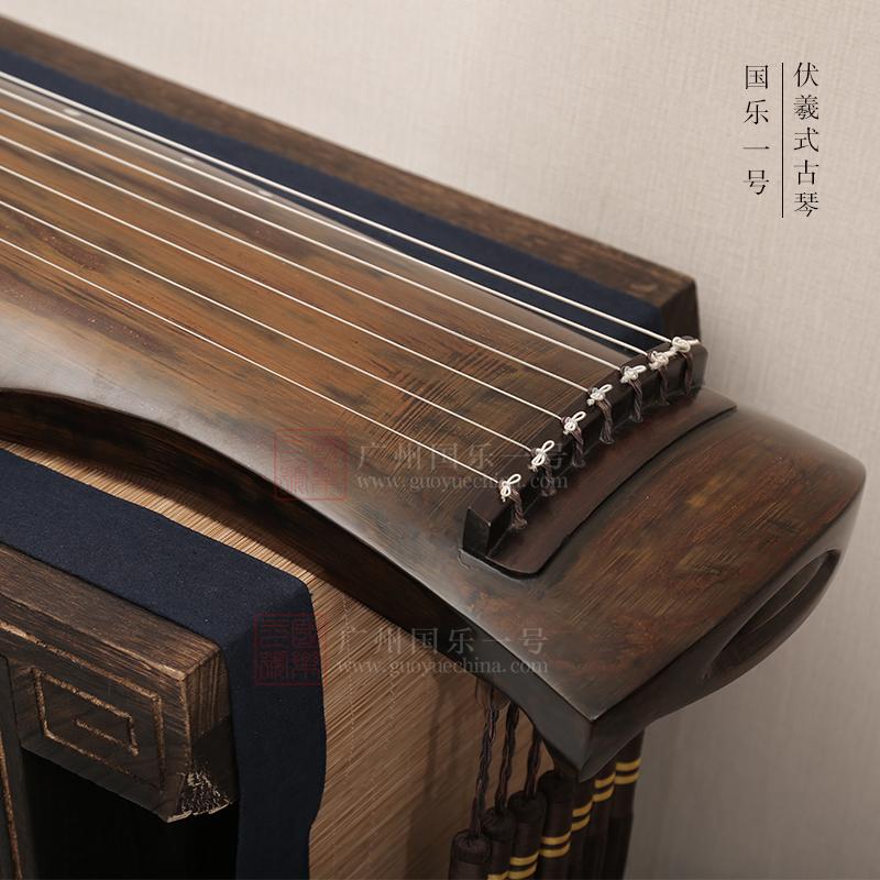 <b>古琴价格-古琴伏羲式|古琴伏羲式价格-国乐一号古琴专卖门店</b>