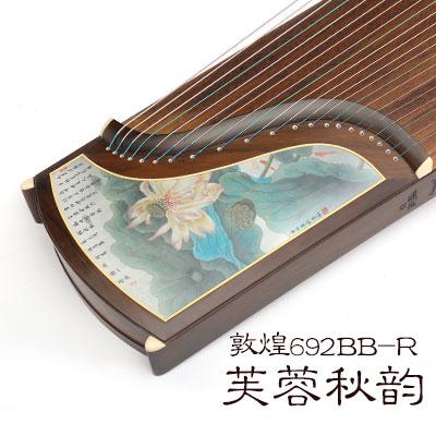 敦煌古筝692BB-R芙蓉秋韵