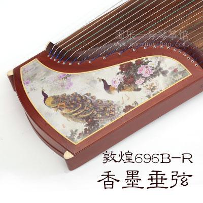 敦煌古筝696B-R孔雀图案