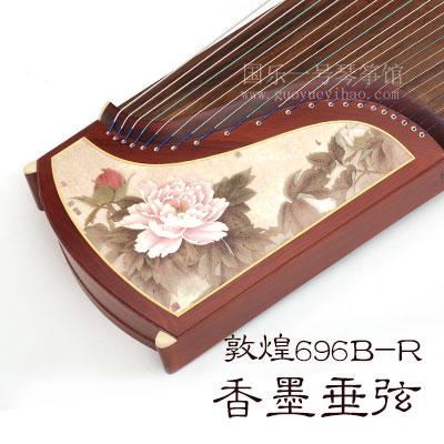 敦煌古筝696B-R牡丹图案