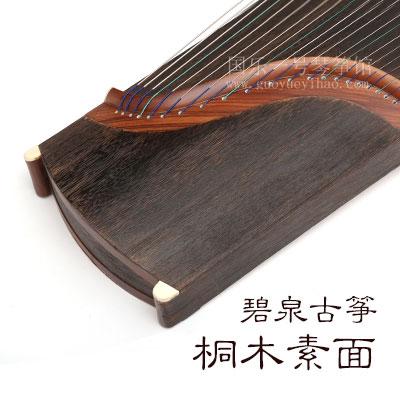 碧泉古筝C843-2桐木素面