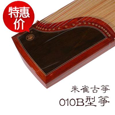 朱雀古筝极品收藏 010B型筝