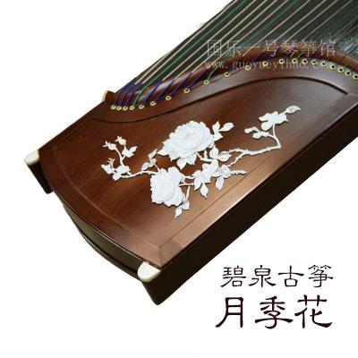 碧泉古筝E816-4|碧泉古筝 月季花-国乐一号古筝专卖门店