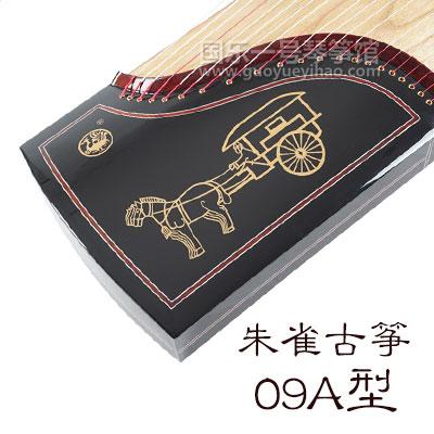 朱雀古筝-朱雀古筝价格-朱雀古筝09A型 收藏级演奏筝