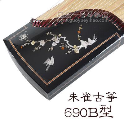 朱雀古筝-朱雀古筝价格-朱雀古筝690B