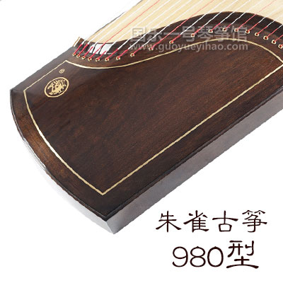 朱雀古筝-朱雀古筝价格-朱雀古筝980