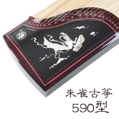 朱雀古筝-朱雀古筝价格-朱雀古筝590