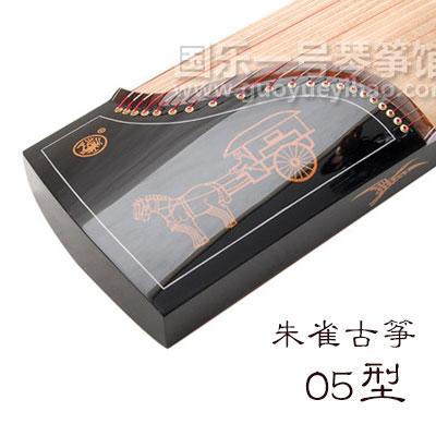 朱雀古筝-朱雀古筝价格-05型