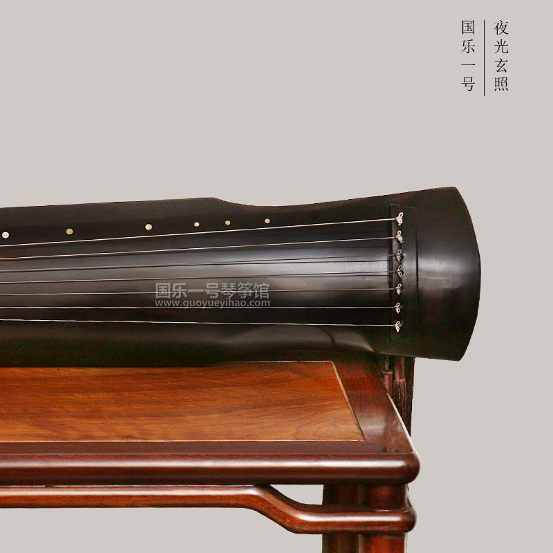 丁永贵-夜光玄照-黑色伏羲式古琴-国乐一号古琴专卖门店