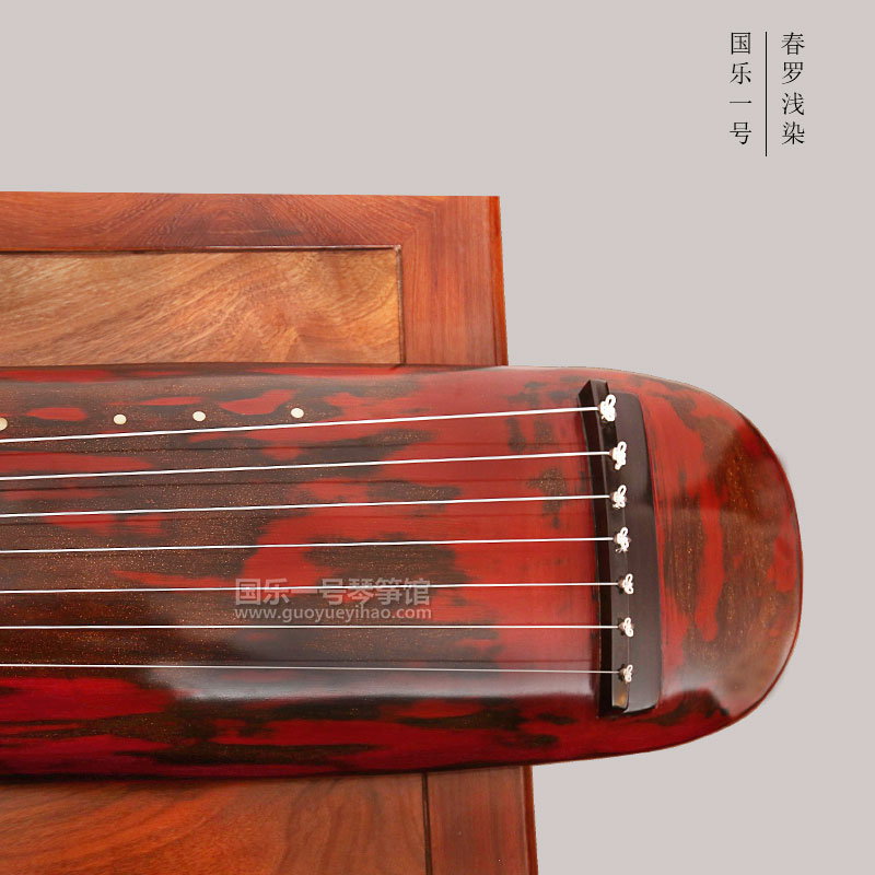 丁永贵-春罗浅染-红色混沌式古琴-国乐一号古琴专卖门店
