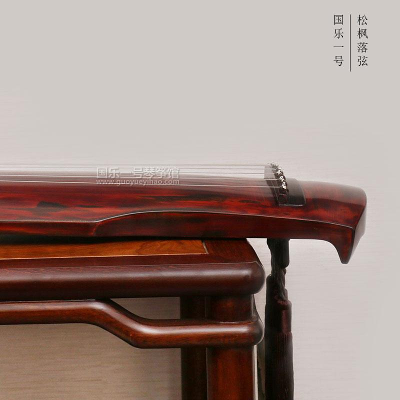 丁永贵-松风落弦-红色伏羲式古琴-国乐一号古琴专卖门店