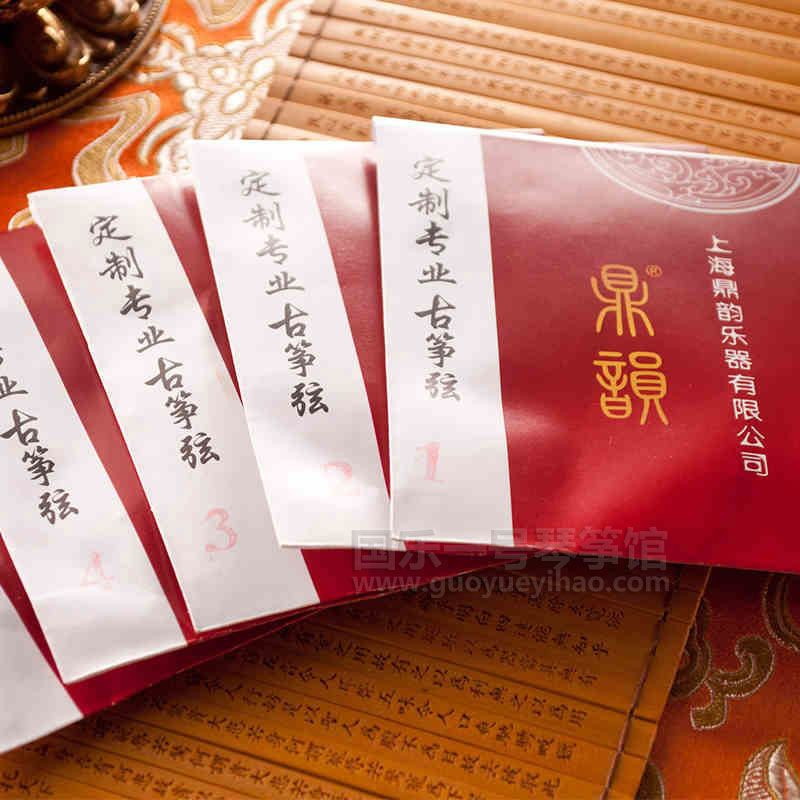 【鼎韵古筝】特价通用古筝弦1根起售1-5号弦全套1-21琴弦