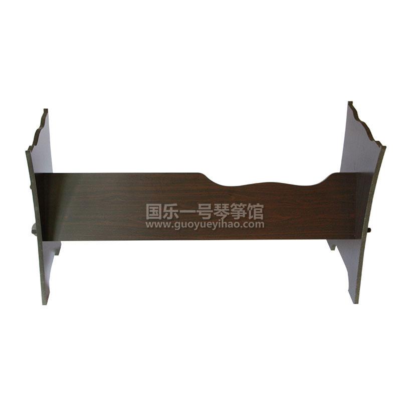 H型板式组合古筝架