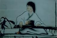 古琴视频-唯美水墨动画