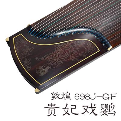 敦煌古筝698J-GF贵妃戏鹦