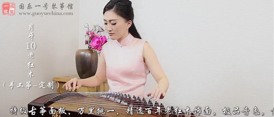 古筝名曲欣赏 - 《高山流水》- 中国十大古筝名曲