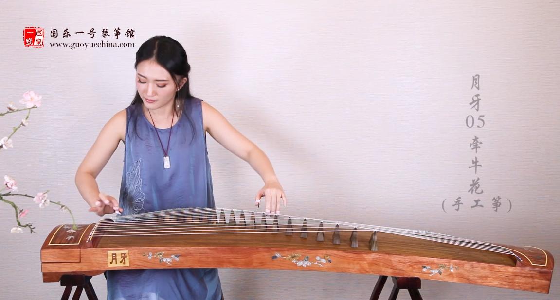 古筝名曲欣赏 - 《卷珠帘》- 中国十大古筝名曲